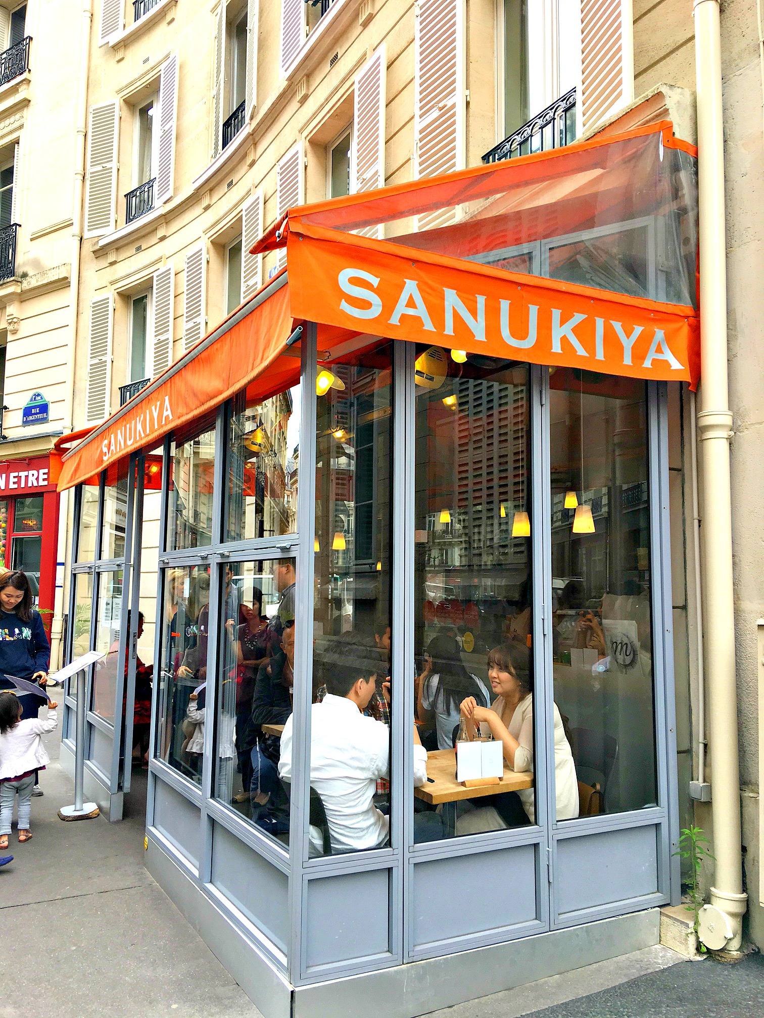 Sanukiya Japanese Food Paris France