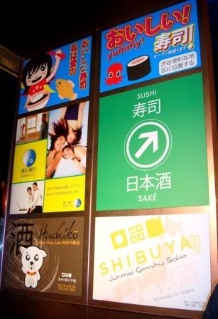 Shibuya mgmgrand food fashionista