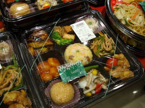 Bento Box Food Fashionista Japan