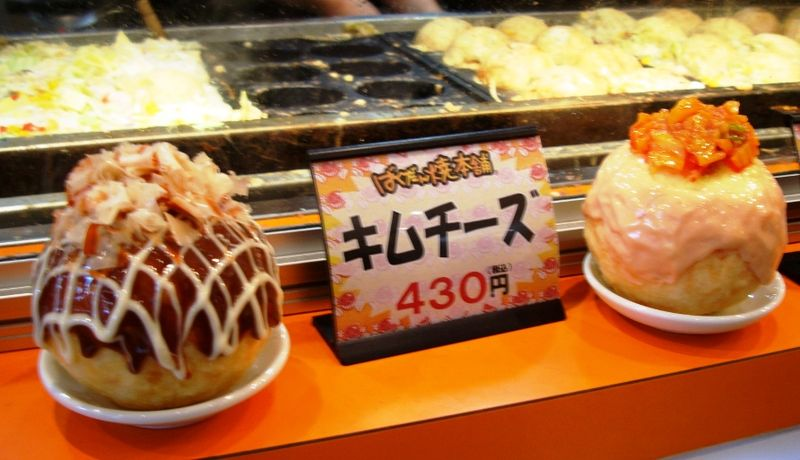 GiantTakoyaki-Bakudan